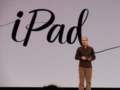 """一心为了教育!苹果全新iPad""""软硬兼施"""""""