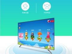 创维55吋超清智能电视京东预售 到手价2999元