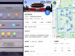 百度地图联合OPPO 推出安卓系统负一屏智能出行服务