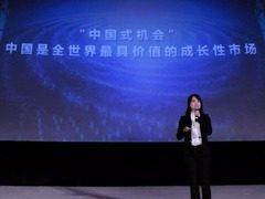 锐捷网络2018产品及解决方案战略发布会在京召开