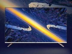 搭载人工智能2.0 创维V7系列电视京东正式发售