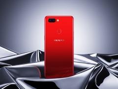 OPPO R15梦镜红正式开售 渐变色打动人心