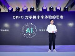 OPPO R15人工智能实测:堪称脱胎换骨的体验升级