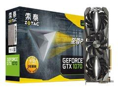 自带信仰灯 索泰 GTX 1070-8GD5至尊PLUS OC显卡促销