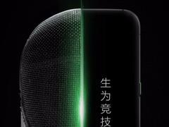 黑鲨游戏手机阵真容显露 黑绿配色外观造型基本确认