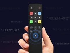 CITE2018:TCL电视带你感受未来智能生活