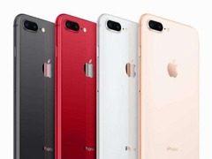 iPX被抛弃?苹果将于本周推出红色版iPhone 8/8P