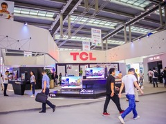 迎接智慧生活新享受 TCL C6荣获CITE 2018年度金奖
