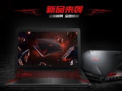 威武霸气  八代酷睿标压游戏本华硕飞行FX80京东预约