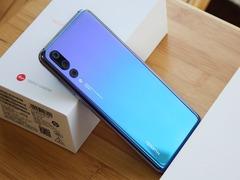 这可能是颜值最高的手机了 华为P20 Pro极光色开箱图赏