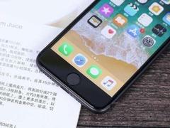 升级到iOS 11.3的iP8换屏后可能会变砖,iPX也中招