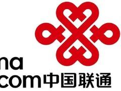 中国联通发通告:彻底关闭2G网络,500万人受影响