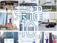 华为P20平价版!荣耀10样张曝光:AI加持,摄影革命