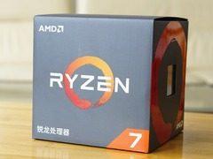 AMD标准发布第二代锐龙系列处理器:价格有惊喜