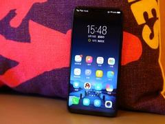 问答:vivo X21是唯一实现异形全面屏+屏幕指纹的手机吗?