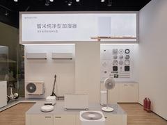 线上线下同款同价 smartmi智米首家体验店开业