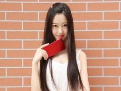 4月17日发!荣耀畅玩7C魅焰红价格曝光:899元起