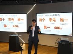 微软庆祝Office365在华商用四周年 :增长高达400%