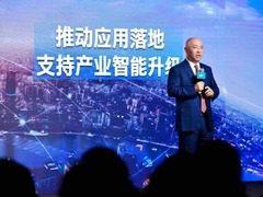 Intel:让数据变成创新的动力,支持实体产业发展