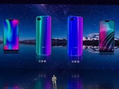 荣耀10发布:变色机身+AI拍照,售价2599元起
