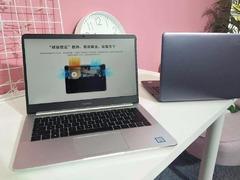 配置均衡 性价比超高!荣耀发布首款笔记本电脑MagicBook