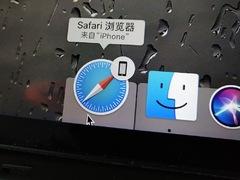 iOS 12或将和MacOS进行软件融合?使用体验直线提升
