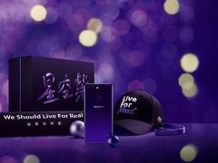 OPPO R15星空紫特别版发售在即 设计和自拍同样出色