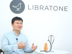 打造卓越产品  Libratone小鸟音响CEO刘崧先生专访