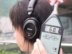 问答:耳机的主动降噪功能是否只是噱头?