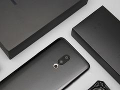 雕刻时光 重塑经典 魅族 15系列手机发布
