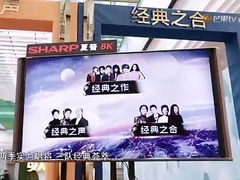 歌手2018收官 携手夏普8K共同为公益发声