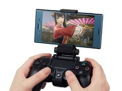 前提是有台PS4 索尼针对Xperia手机用户推出手柄配件
