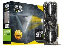 性能强悍 索泰 GTX1080-8GD5X 至尊PLUS OC 显卡热卖