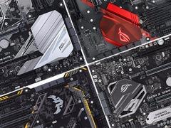 一张图看懂!不同型号300系主板有哪些区别?