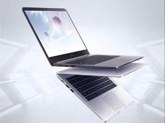 荣耀MagicBook领衔!三款高性价比轻薄本推荐