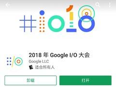 安卓新设计语言什么样? 2018谷歌I/O官方APP一瞥