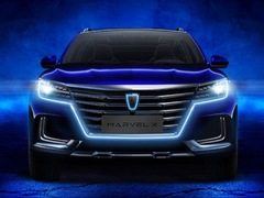 全球第一款量产智能汽车荣威MARVEL X全球首秀