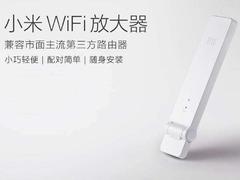 问答:如何使用小米Wi-Fi放大器?