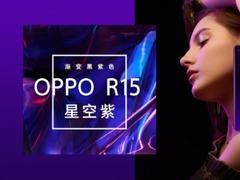 随时随地随手拍出精彩 OPPO R15让拍照更简单