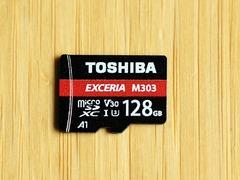 视频监控专用卡 东芝 EXCERIA M303 评测
