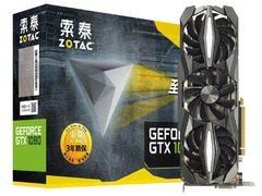 畅玩游戏 索泰 GTX1080-8GD5X 至尊PLUS OC 显卡热卖