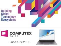 """Computex 2018前瞻之澳门金沙国际娱乐篇:""""百花齐放""""的时代"""