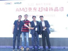 复兴之路再进一步 AMD 联手 OEM 厂商在华发布多款锐龙整机新品