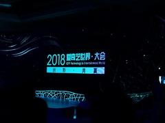 开启未来观影新篇章 爱奇艺正式发布iQUT未来影院