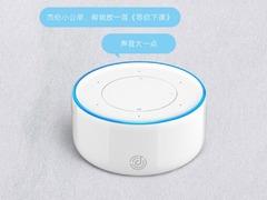 问答:京东叮咚mini2智能音响怎么样?