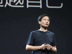 雷军亲自爆料 小米MAX 3确定七月份发布