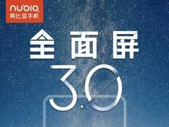 努比亚全面屏3.0新机来袭 骁龙845+8GB加持 性能强悍