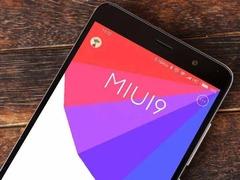 速度!MIUI 10宣布5.31正式亮相,网友:希望超过ios