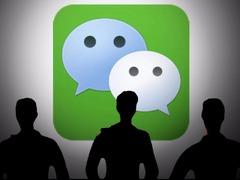 问答:iOS版微信更新了哪些内容?