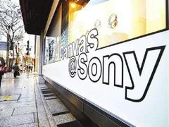 索尼并未放弃手机业务,未来将把5G加入所有产品中